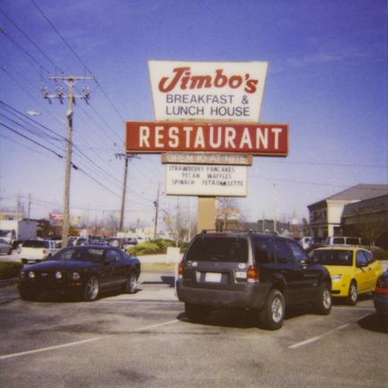 Jimbo S Restaurant